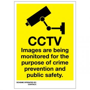 CCTV Images Are Being Monitored