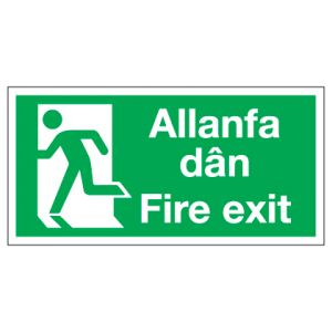 Fire Exit Running Man Left