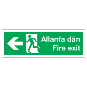 Fire Exit With Left Arrow